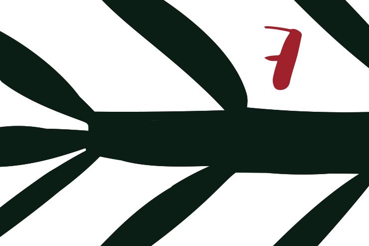 Red Bug Culture Adventskalender 2019 - TAG 7