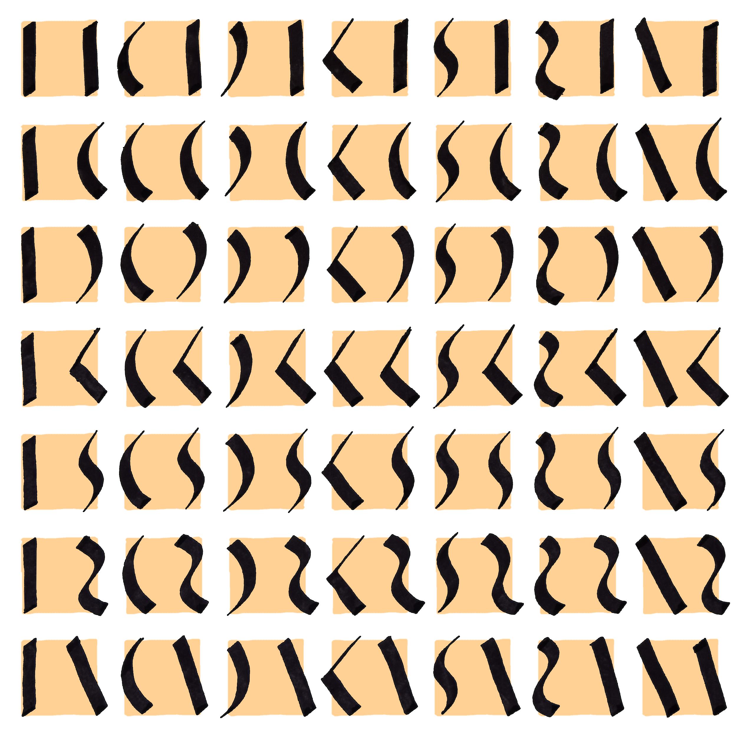 Beitragbild-gebrochene-Buchstaben-Lukas-Horn-RBW-22
